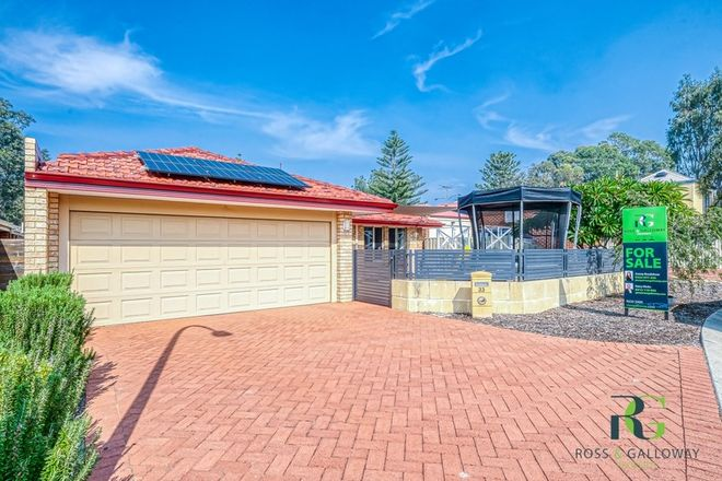 Picture of 33 Hird Place, PALMYRA WA 6157