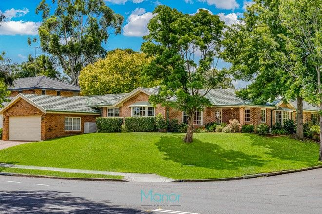 Picture of 2 Damsel Court, CASTLE HILL NSW 2154