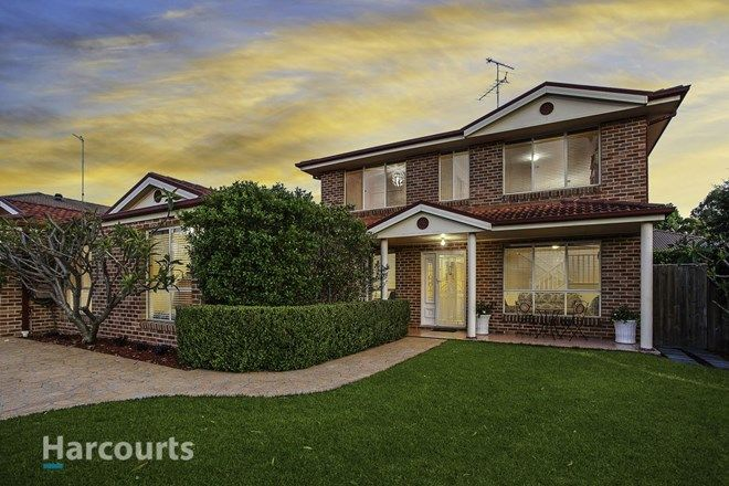 Picture of 26 Fingleton Close, ROUSE HILL NSW 2155