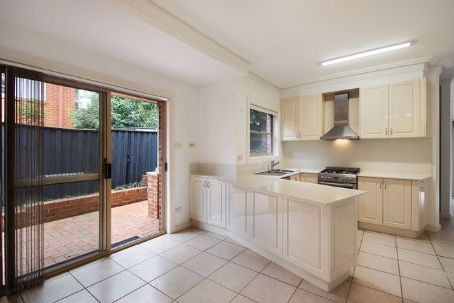 Picture of 27a Massey Street, GLADESVILLE NSW 2111