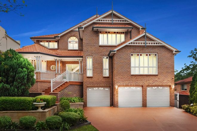 Picture of 7 Forestwood Crescent, WEST PENNANT HILLS NSW 2125
