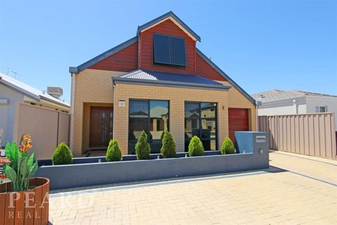 Picture of 7 Millstream Drive, SOUTHERN RIVER WA 6110