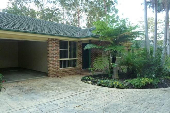 Picture of 4/438 Ocean Drive, LAURIETON NSW 2443