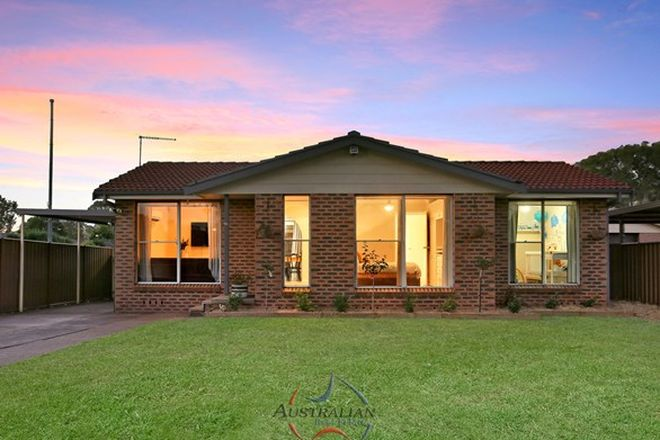 Picture of 46 Tallagandra Drive, QUAKERS HILL NSW 2763
