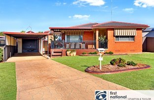 Picture of 7 Duraba Place, South Penrith NSW 2750