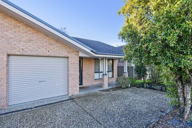Picture of 21A Cecil Baldwin Close, WEST KEMPSEY NSW 2440
