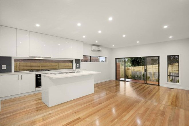 Picture of 1/6 Koonung Court, DONCASTER VIC 3108