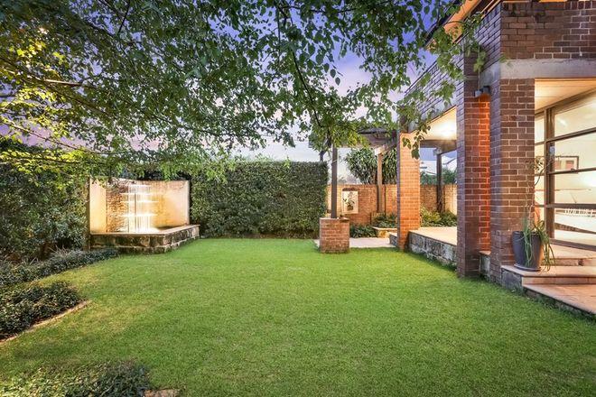 Picture of 11 Spring Street, BIRCHGROVE NSW 2041