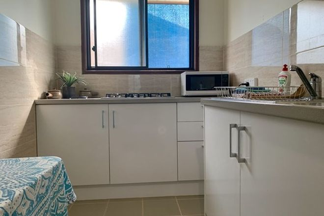Picture of 87A Manly Drive, ROBINA QLD 4226