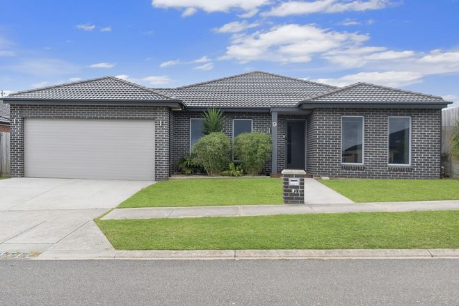 Picture of 9 Thackeray Drive, WARRNAMBOOL VIC 3280