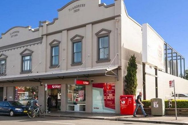 Picture of 305/21-25 Enmore Road, NEWTOWN NSW 2042