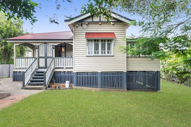 Picture of 3 Consort Street, CORINDA QLD 4075
