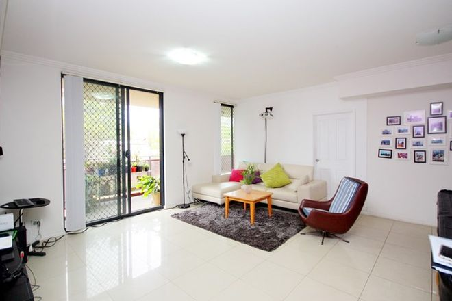 Picture of D106/27-29 George Street, NORTH STRATHFIELD NSW 2137