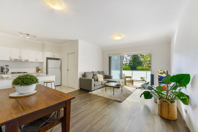 Picture of 2/313 Bunnerong Road, MAROUBRA NSW 2035