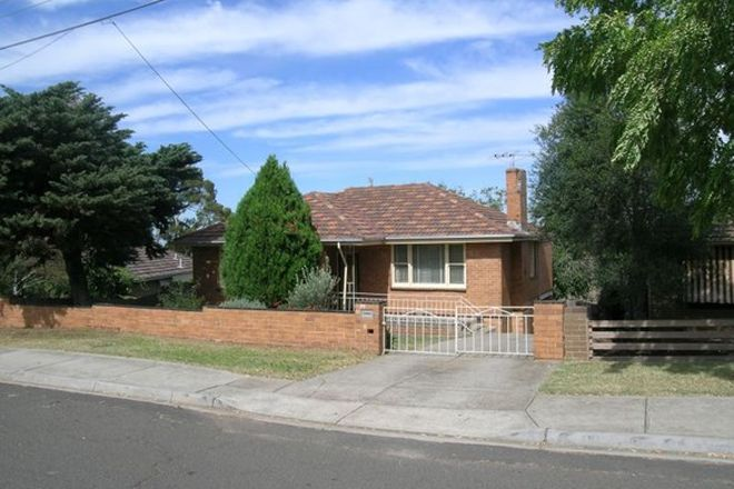 Picture of 51 Newman Crescent, NIDDRIE VIC 3042