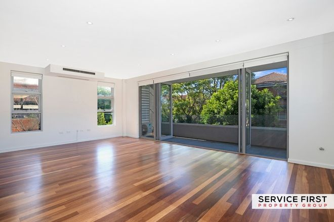 Picture of 4/33 Kensington Road, KENSINGTON NSW 2033
