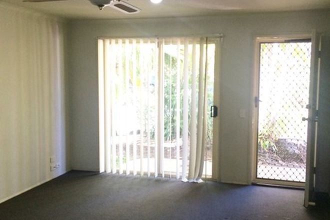 Picture of 15 Fig Tree Court, OXENFORD QLD 4210