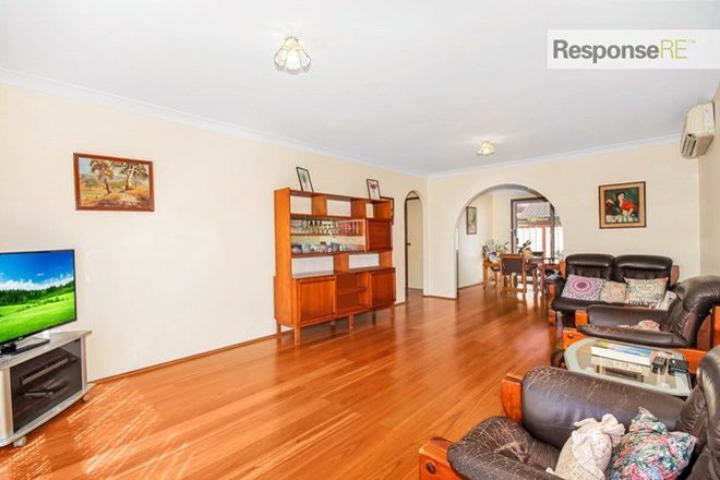 Picture of 12/26 Wilson Street, ST MARYS NSW 2760