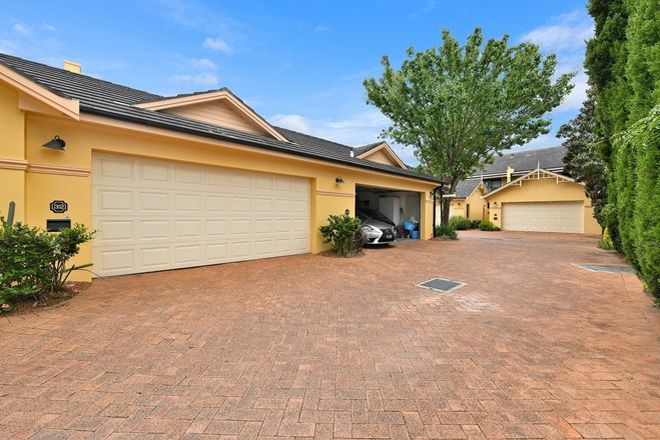 Picture of 344 West Botany Street, BRIGHTON-LE-SANDS NSW 2216