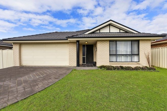 Picture of 76 Peppercorn Avenue, WOONGARRAH NSW 2259