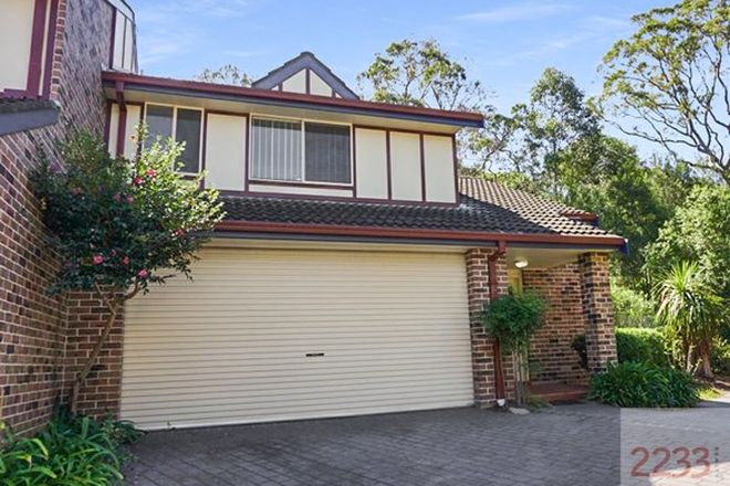 Picture of 11/2 Wollybutt Road, ENGADINE NSW 2233