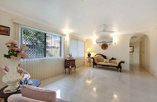 Picture of 7 Jacaranda Cres, Annandale QLD 4814