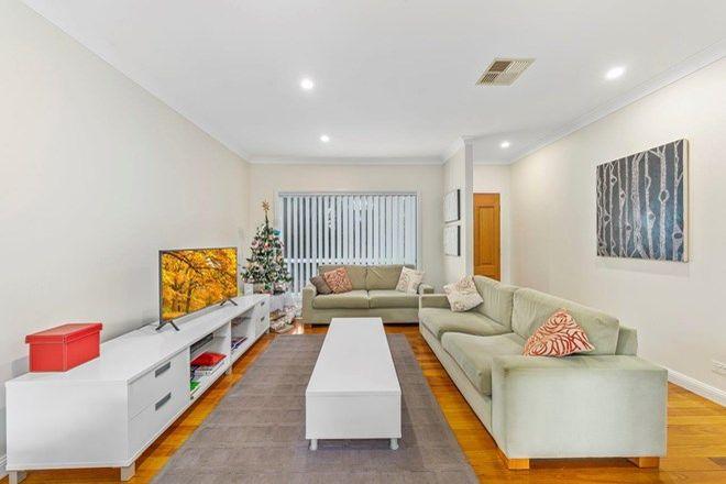 Picture of 2/34 Gordon Road, BOWRAL NSW 2576