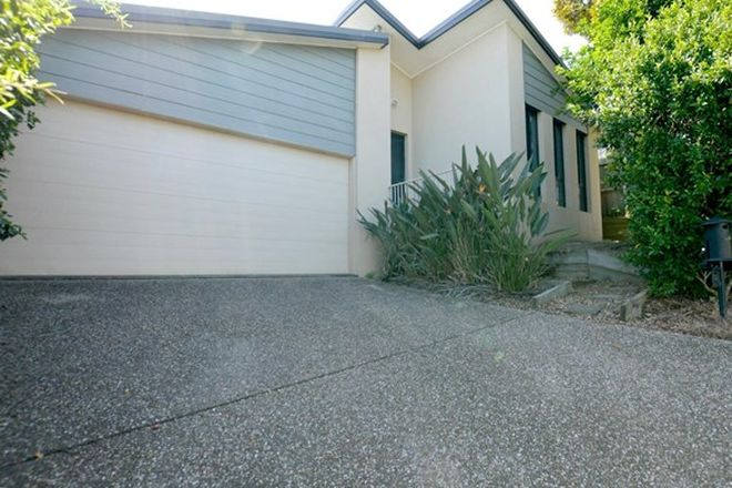 Picture of 11 Greenwood Street, SPRINGFIELD LAKES QLD 4300