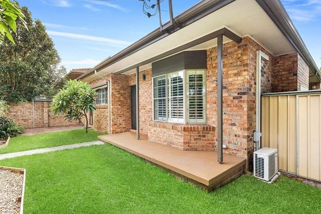 Picture of 7/9-13 Wells Street, EAST GOSFORD NSW 2250