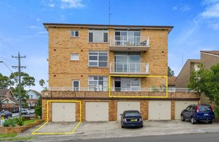 Picture of 5/57 Smith St, Wollongong NSW 2500