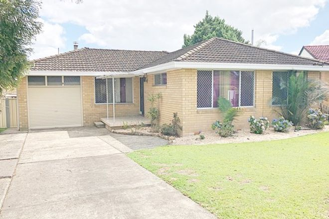 Picture of 6 Hillcrest Close, TAREE NSW 2430
