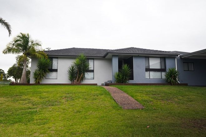 Picture of 14 Cranberry Street, MACQUARIE FIELDS NSW 2564