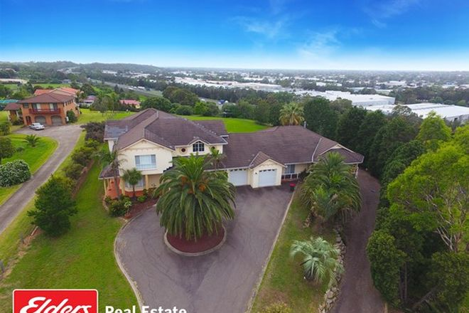 Picture of 8 McCormack Place, DENHAM COURT NSW 2565