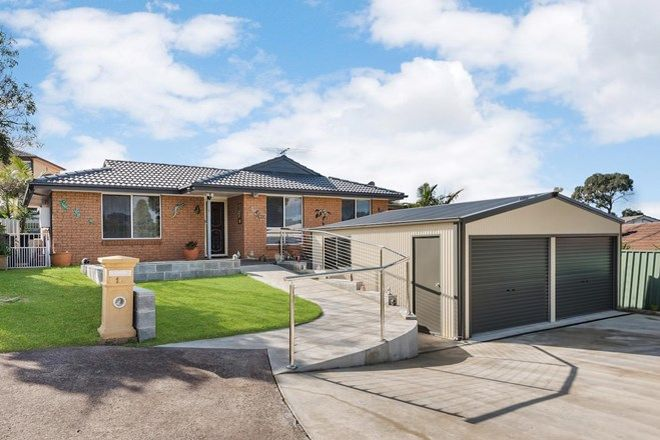 Picture of 16 Brownlow Place, AMBARVALE NSW 2560