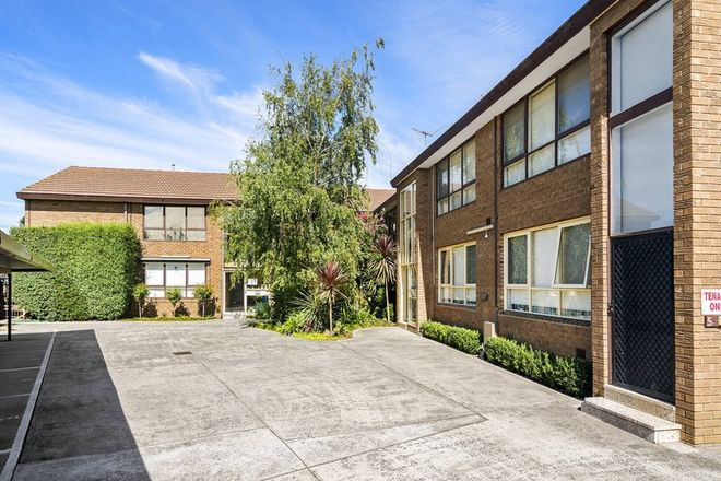 Picture of 7/47 Middle Road, MARIBYRNONG VIC 3032