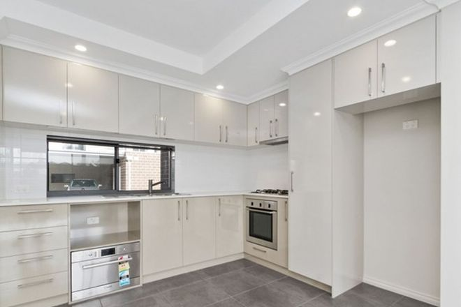Picture of 2, 8, 16, 18/233 Wharf Street, QUEENS PARK WA 6107