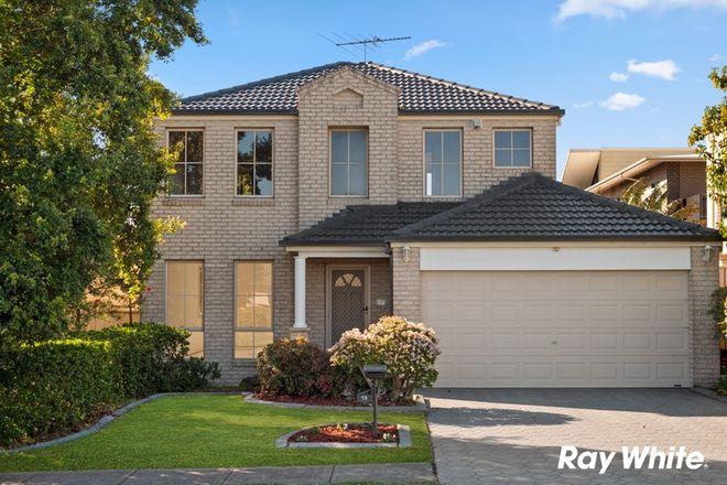 Picture of 78 Zammit Avenue, QUAKERS HILL NSW 2763