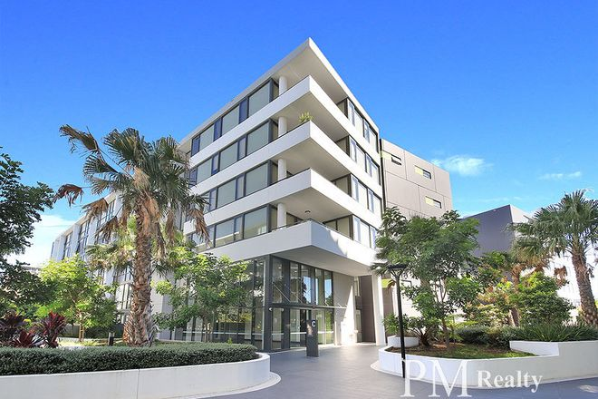 Picture of 17/629 Gardeners Road, MASCOT NSW 2020