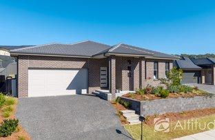 Picture of 5 Floresta Crescent, Cameron Park NSW 2285