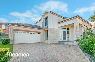 Picture of 7 Drysdale Cct, Beaumont Hills NSW 2155