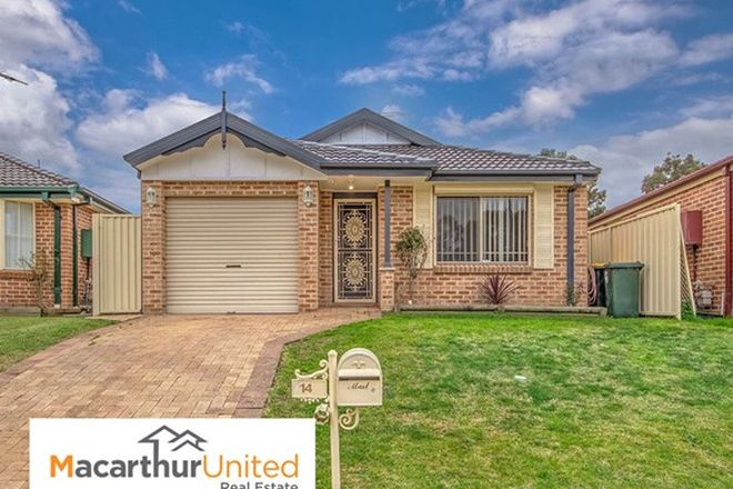 Picture of 14 Bettong Place, ST HELENS PARK NSW 2560
