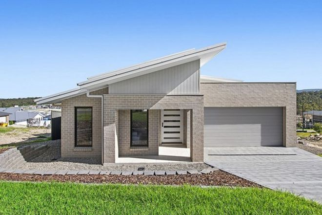 Picture of Lot 4052/33 Gaites Drive, CAMERON PARK NSW 2285