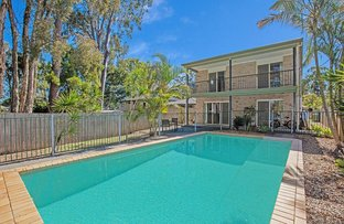 Picture of 15 Tallara Street, Coombabah QLD 4216