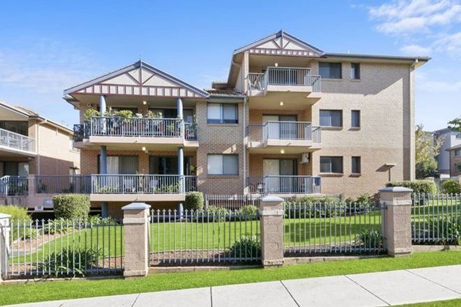 Picture of 17/42-46 Treves Street, MERRYLANDS NSW 2160