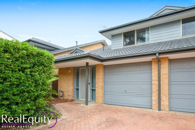 Picture of 11 Mead Drive, CHIPPING NORTON NSW 2170