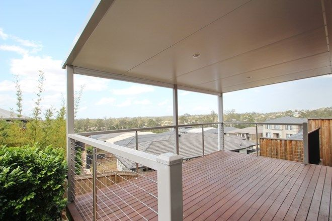Picture of 20 Oxenham Circuit, AUGUSTINE HEIGHTS QLD 4300