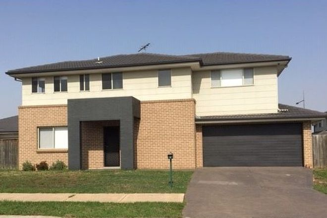 Picture of 3 Pom Pom Place, EDMONDSON PARK NSW 2174