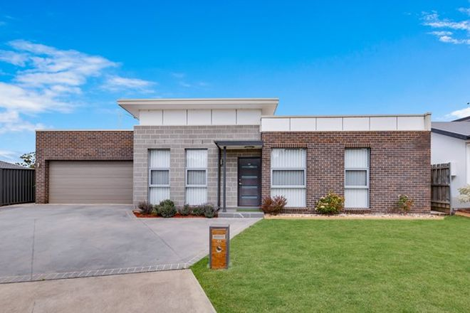 Picture of 44 Marshall Avenue, SPRING FARM NSW 2570