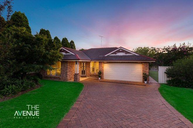 Picture of 16 Melanie Place, BELLA VISTA NSW 2153