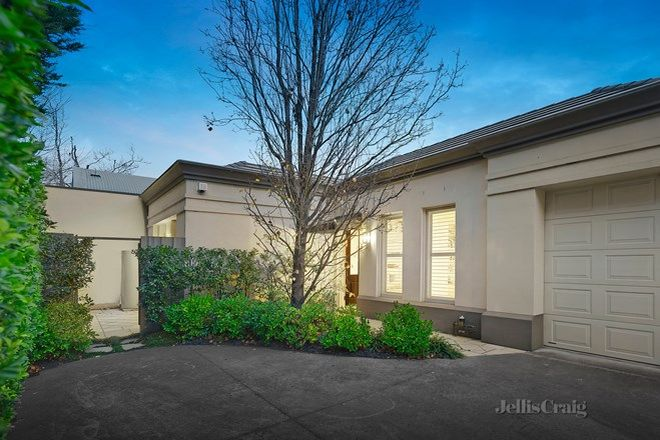 Picture of 11/13 Denbigh Road, ARMADALE VIC 3143